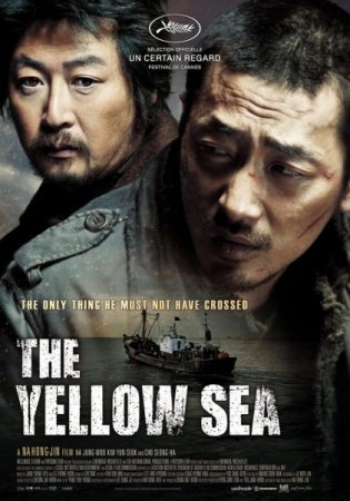 Желтое море / Hwanghae / The Yellow Sea / The Murderer (2010)