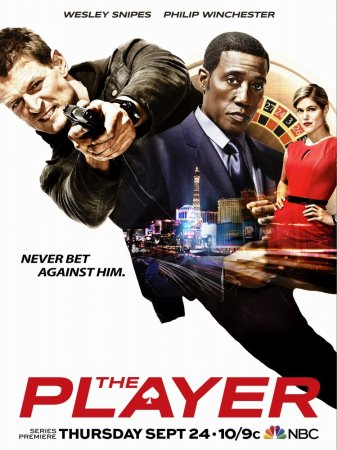 Игрок / The Player (Сезон 1) (2015)