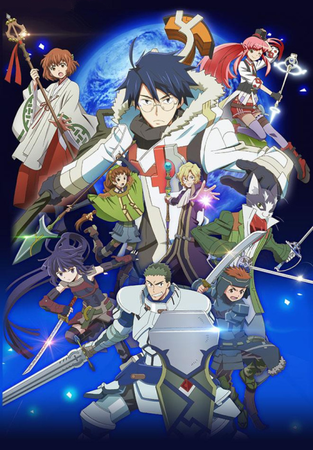 Логин Горизонт ТВ-2 / Log Horizon TV-2 (2014)